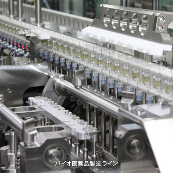 Biomedicine production lines