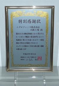 Kanshajou_5.jpg